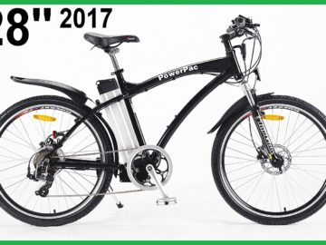 powerpac archive der gro e e bike test 2017. Black Bedroom Furniture Sets. Home Design Ideas